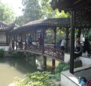 Nathan visited the Humble Administrator's Garden in Suzhou.